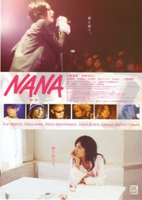 NANA - THE MOVIE 1 - DVD