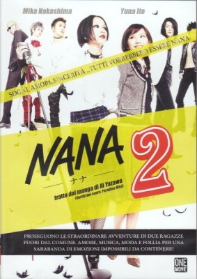 NANA - THE MOVIE 2 - DVD