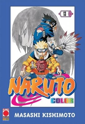 NARUTO COLOR 13