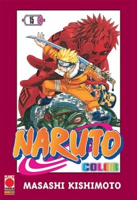 NARUTO COLOR 15