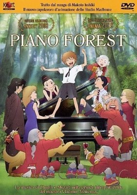 PIANO FOREST DVD