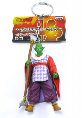 "PORTACHIAVI DRAGON BALL Z JUNIOR ""PICCOLO"" SPECIAL"