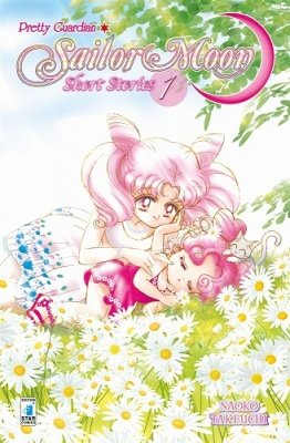 PRETTY GUARDIAN SAILOR MOON NEW EDITION - SHORT STORIES 1