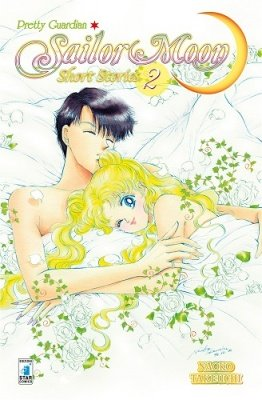 PRETTY GUARDIAN SAILOR MOON NEW EDITION - SHORT STORIES 2