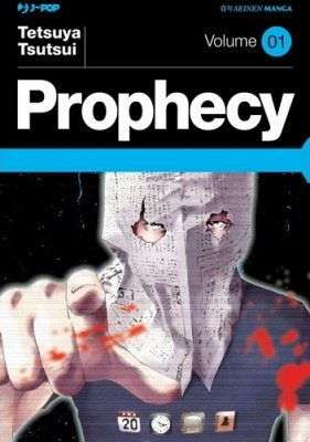 PROPHECY 1