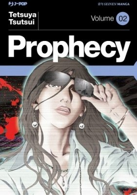 PROPHECY 2