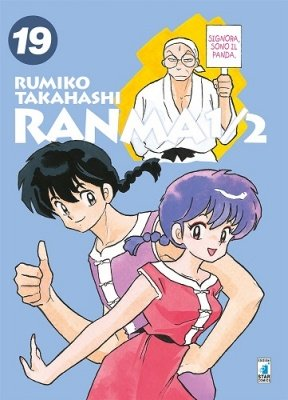 RANMA 1/2 NEW EDITION 19