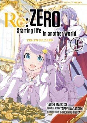 RE: ZERO TRUTH OF ZERO 4