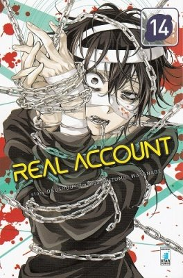 REAL ACCOUNT 14