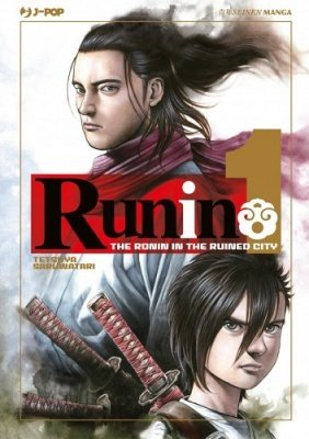 RUNIN: THE RONIN OF THE RUINED CITY 1