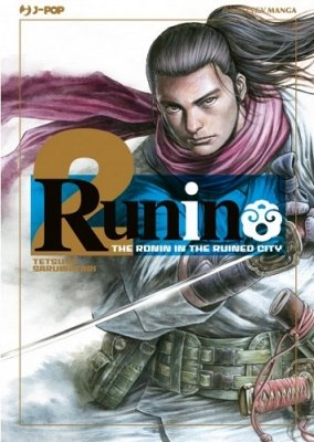 RUNIN: THE RONIN OF THE RUINED CITY 2
