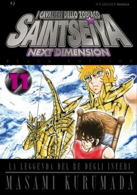 SAINT SEIYA - NEXT DIMENSION 11 BLACK VARIANT EDITION