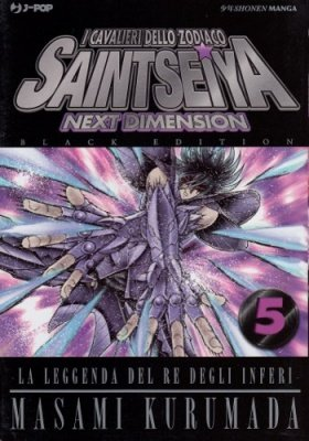 SAINT SEIYA - NEXT DIMENSION 5 BLACK VARIANT EDITION