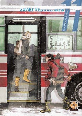 SAINT YOUNG MEN 11