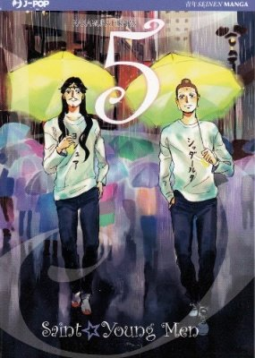SAINT YOUNG MEN 5