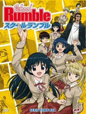SCHOOL RUMBLE SERIE COMPLETA 4 DVD