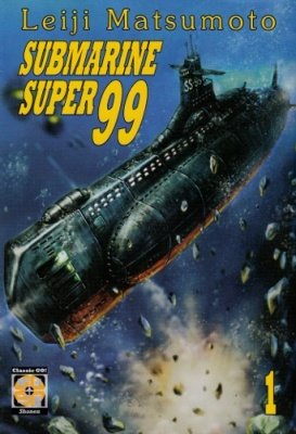 SUBMARINE SUPER 99 1