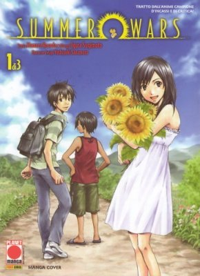 SUMMER WARS 1 COVER A - MANGA COVER