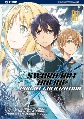SWORD ART ONLINE PROJECT ALICIZATION 1
