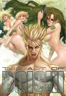 THE ART OF BOICHI