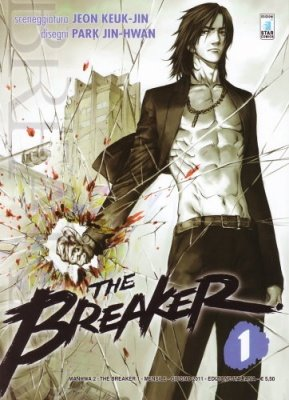 THE BREAKER 1