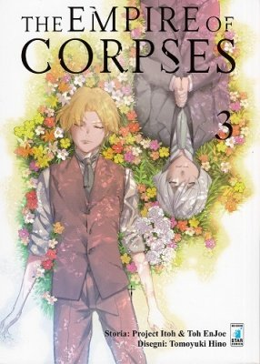 THE EMPIRE OF CORPSES 3