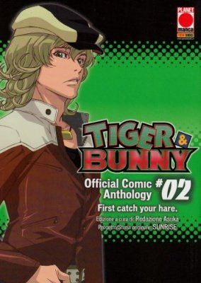 TIGER & BUNNY OFFICIAL COMIC ANTHOLOGY 2