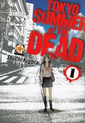 TOKYO SUMMER OF THE DEAD 1