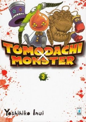 TOMODACHI X MONSTER 3