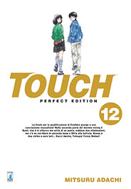 TOUCH PERFECT EDITION 12