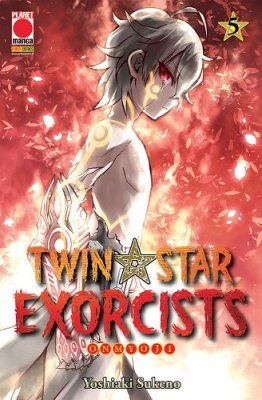 TWIN STAR EXORCISTS 5