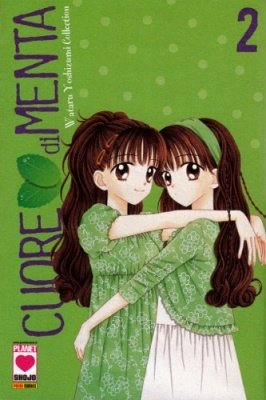 YOSHIZUMI COLLECTION 2 - CUORE DI MENTA 2
