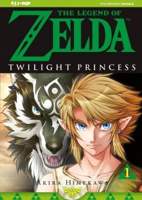 ZELDA - TWILIGHT PRINCESS 1
